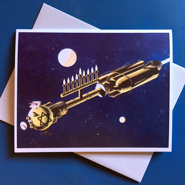 Holidays in Space: The Menorah Ship