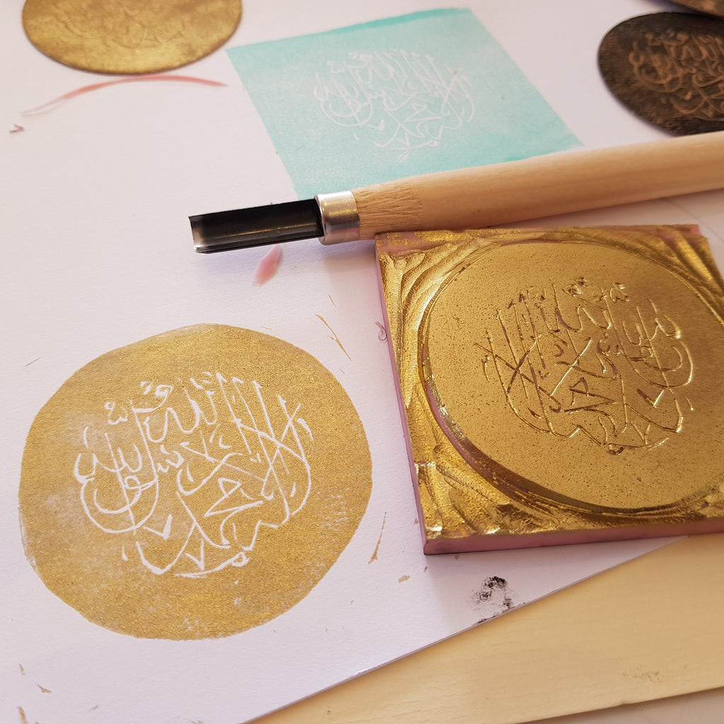 An Arabic twist on crafts