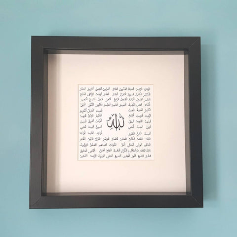 Islamic Art & Calligraphy