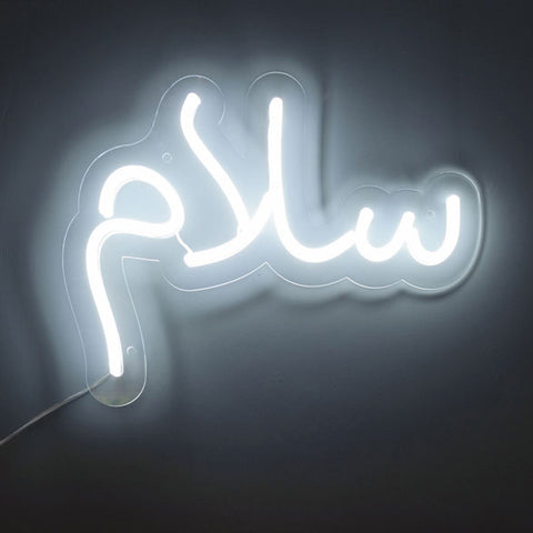 Arabic Neon Lights