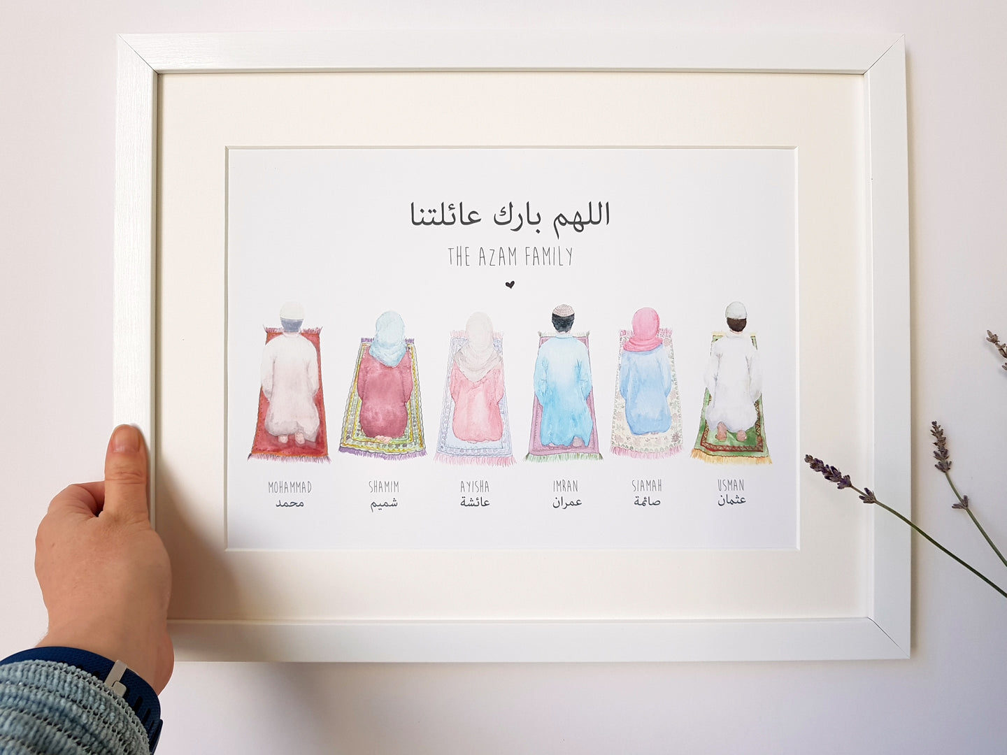Islamic Family Salah Print personalised in Arabic & English by Qalbi