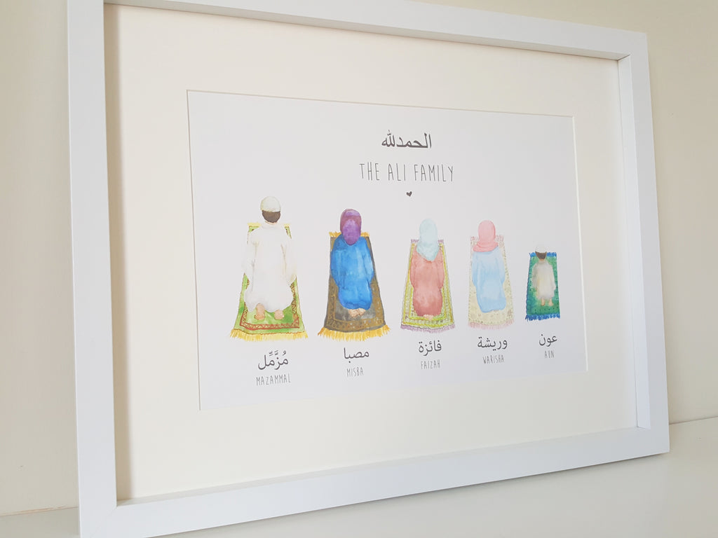 Personalised Muslim Family Salah Islamic Prayer Print by Qalbi