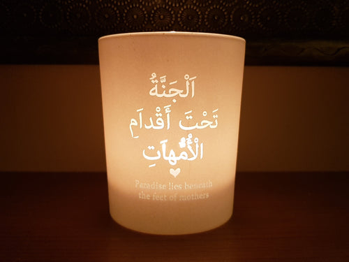 Paradise Lies Under the Feet of Mothers - Arabic Etched Glass Tea-Light Holder