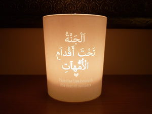 Paradise Lies Beneath the Feet of Mothers Arabic etched glass candle tealight holder by Qalbi