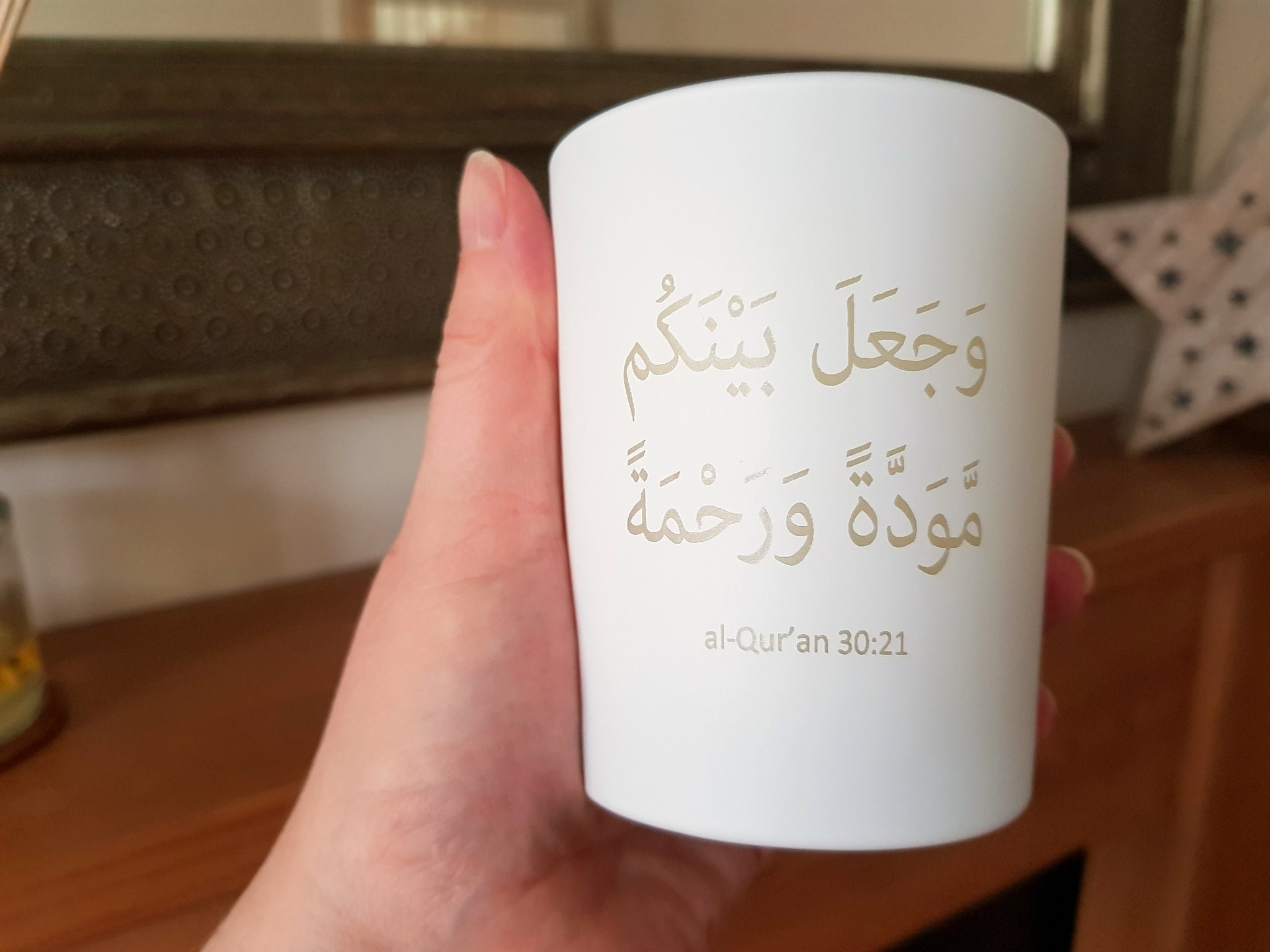 Arabic scented candle in white glass etched pot with 30:21 of the Qur'an in Arabic writing