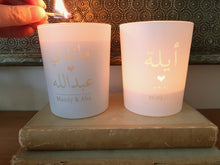 Load image into Gallery viewer, Personalised Arabic and English etched glass scented candle holder by Qalbi