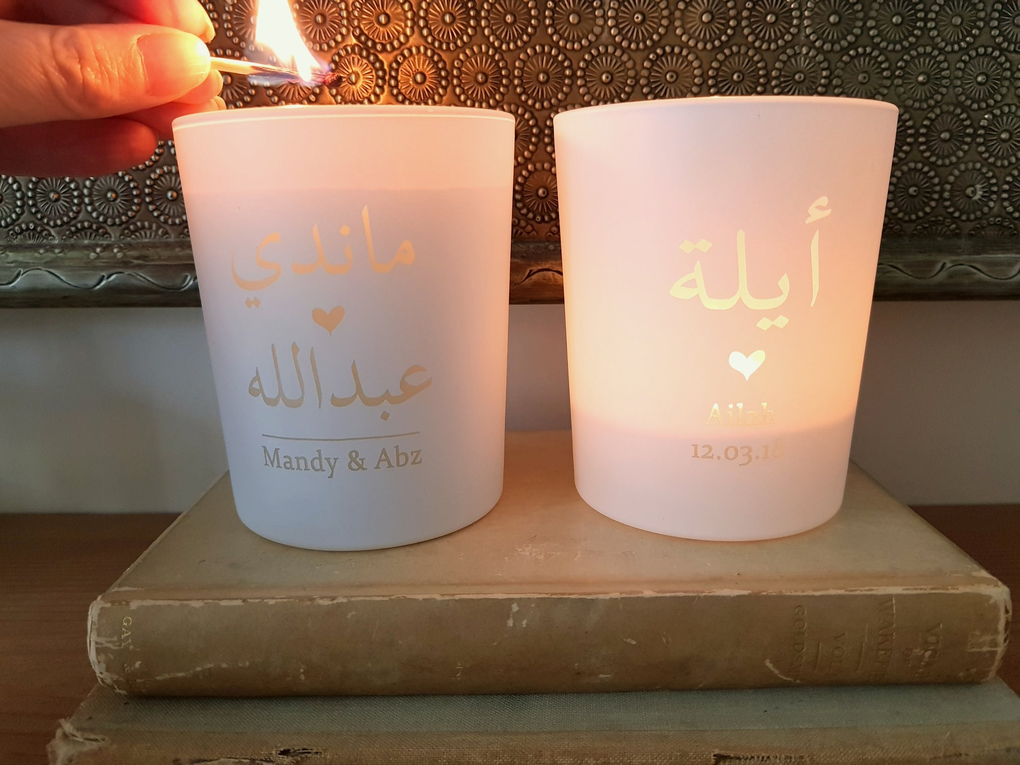 Personalised Arabic and English etched glass scented candle holder by Qalbi