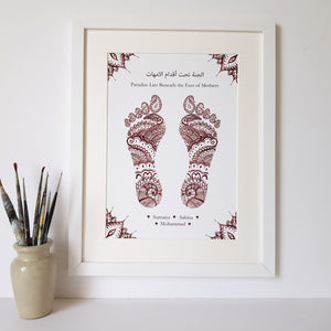 Personalised Islamic Art Gift Paradise Lies Beneath the Feet of Mothers Arabic Henna Mendhi framed print by Qalbi