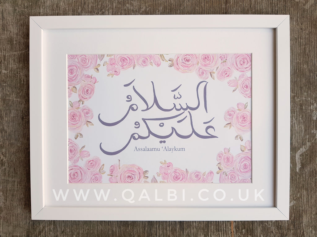 Assalaamu Alaykum Arabic Calligraphy Print with painted pink roses by Qalbi