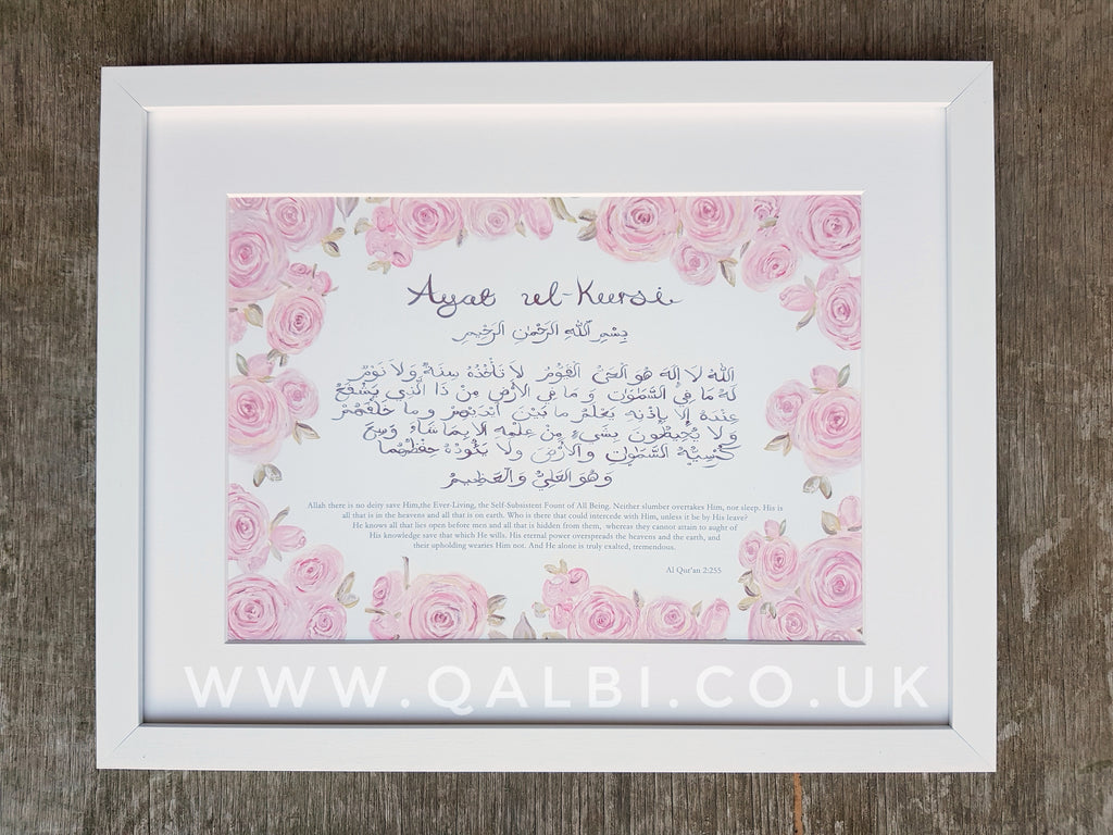 Ayatul Kursi Arabic Calligraphy Framed Art with pink roses by Qalbi