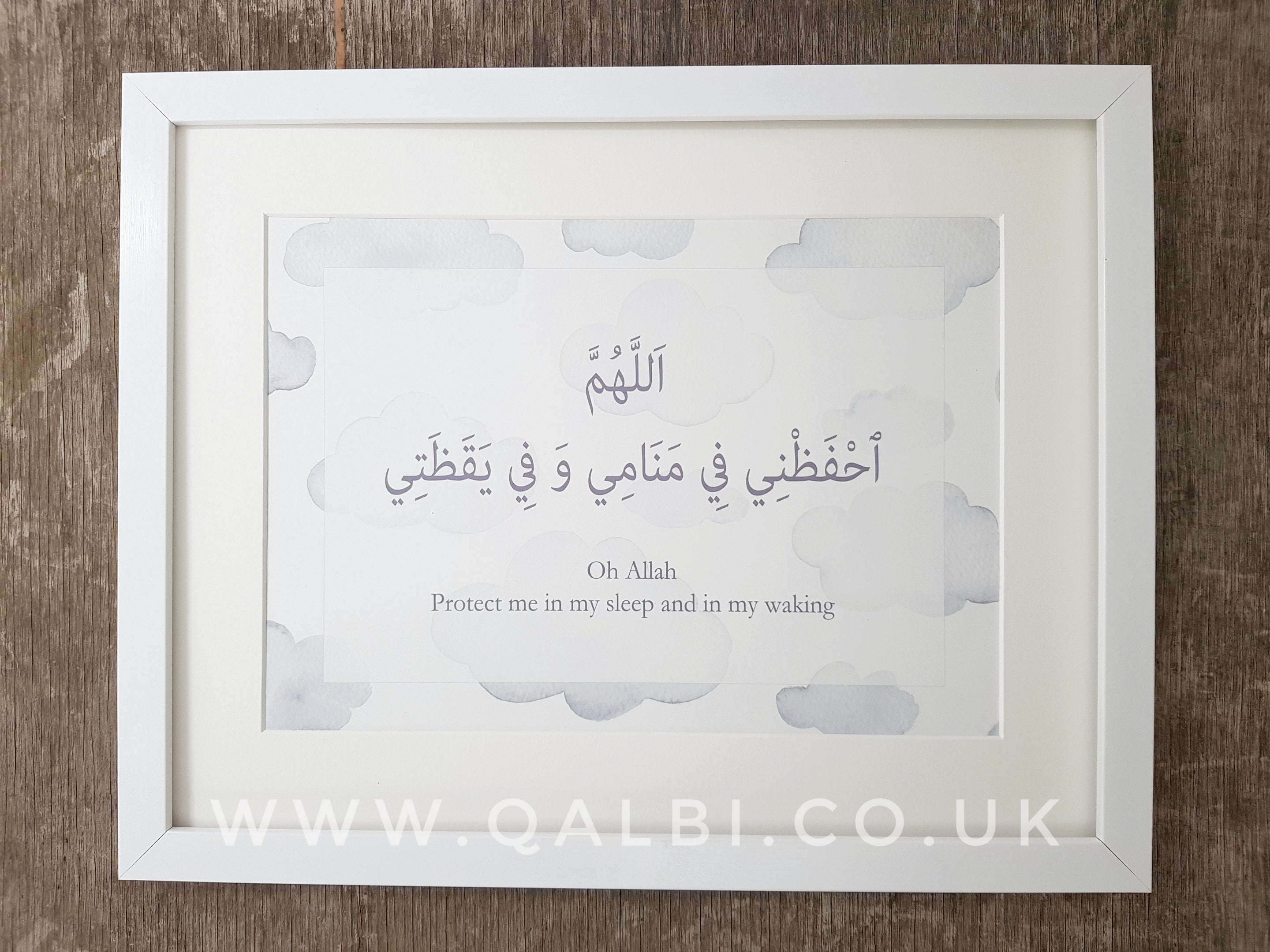 Oh Allah Protect Me in my Sleep and in my Waking - Arabic & English Islamic Print - Little Clouds