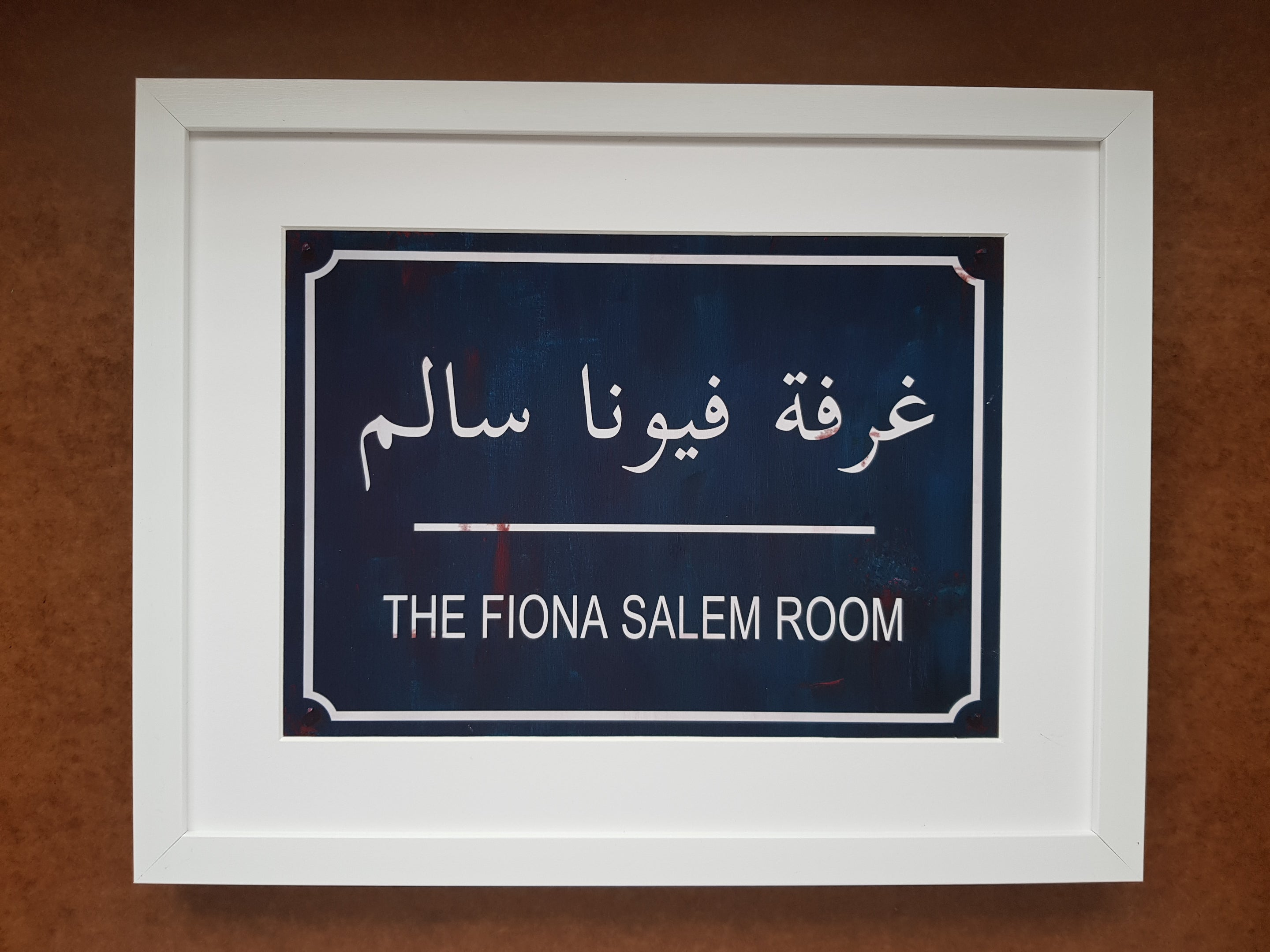 Personalised Arabic & English Name Print - Vintage French Moroccan Street Sign