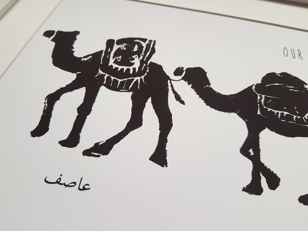 Personalised Arabic family Camel train print by Qalbi