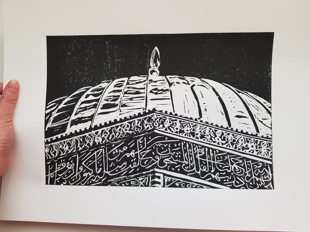 Dome of the Rock Arabic Islamic Calligraphy Linocut Print by Qalbi