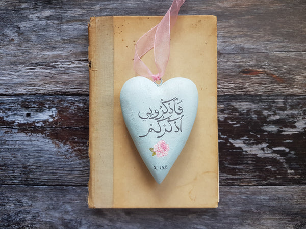 So remember Me and I Will remember you Arabic wooden heart Islamic Art gift by Qalbi