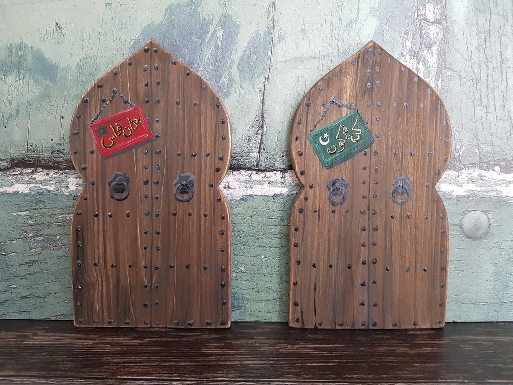 Old Moroccan Fairy Door Muslim gift with custom Arabic wording hand painted by Qalbi UK