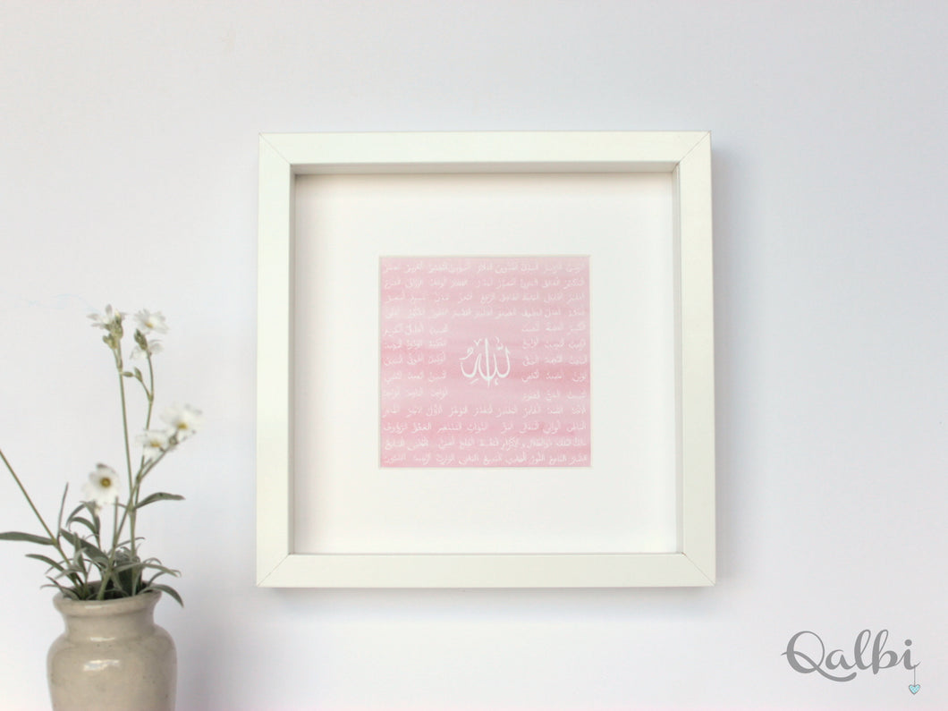 Square 99 names of Allah Arabic Calligraphy by Qalbi in pink and white