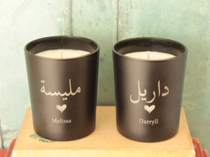 Personalised Arabic Etched Glass, Hand-Poured Luxury Scented Candle or Tea Light Holder