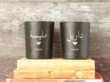 Load image into Gallery viewer, Personalised Arabic Etched Glass, Hand-Poured Luxury Scented Candle or Tea Light Holder