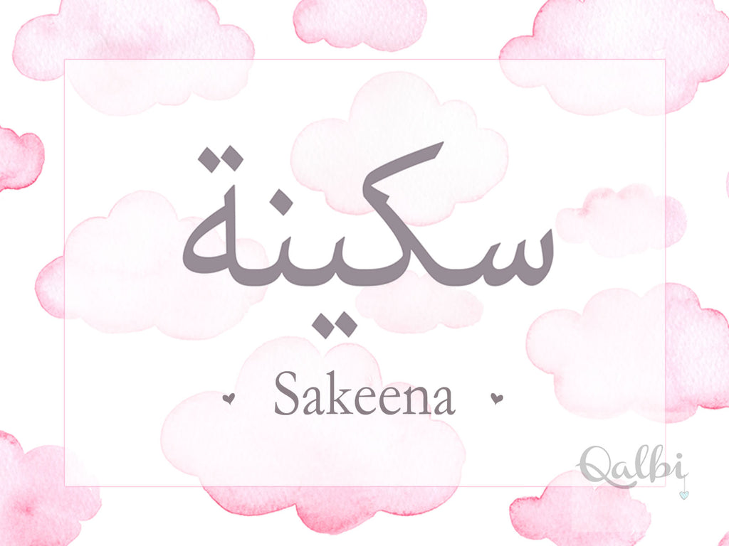 Personalised Arabic & English Name Print - Little Pink Clouds