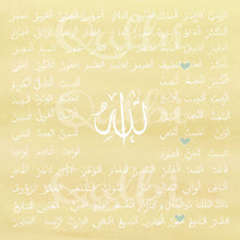 Load image into Gallery viewer, 99 Names of Allah - Colourful Hand-Painted Islamic Calligraphy Print - Choose your colour