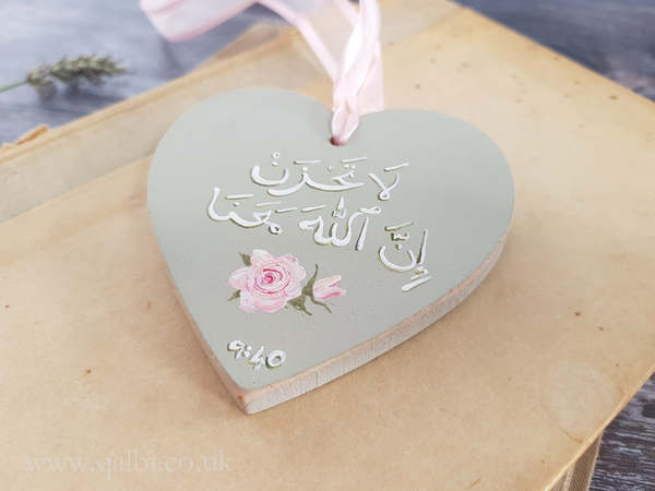 Don't be sad, Allah is with us Islamic Calligraphy wooden heart in Arabic by Qalbi