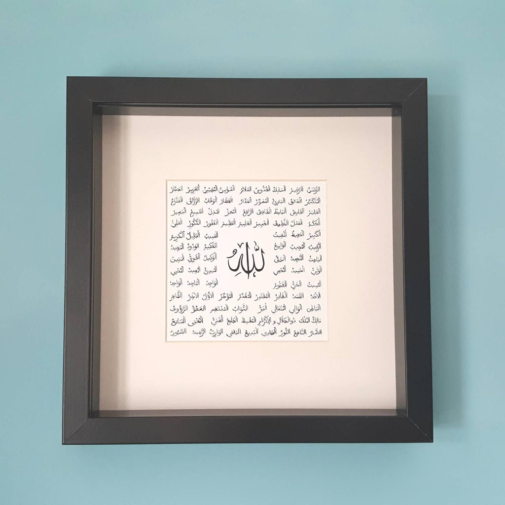99 Names of Allah - Hand-Painted Islamic Calligraphy Print - Classic Black