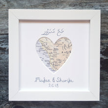 Load image into Gallery viewer, Framed heart shaped map of Mecca & Medina hajj or umrah gift personalised in arabic by Qalbi