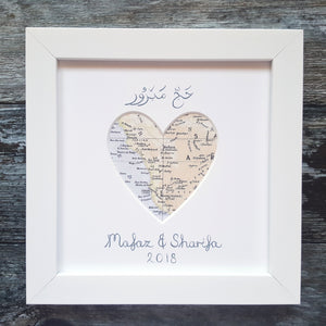 Framed heart shaped map of Mecca & Medina hajj or umrah gift personalised in arabic by Qalbi