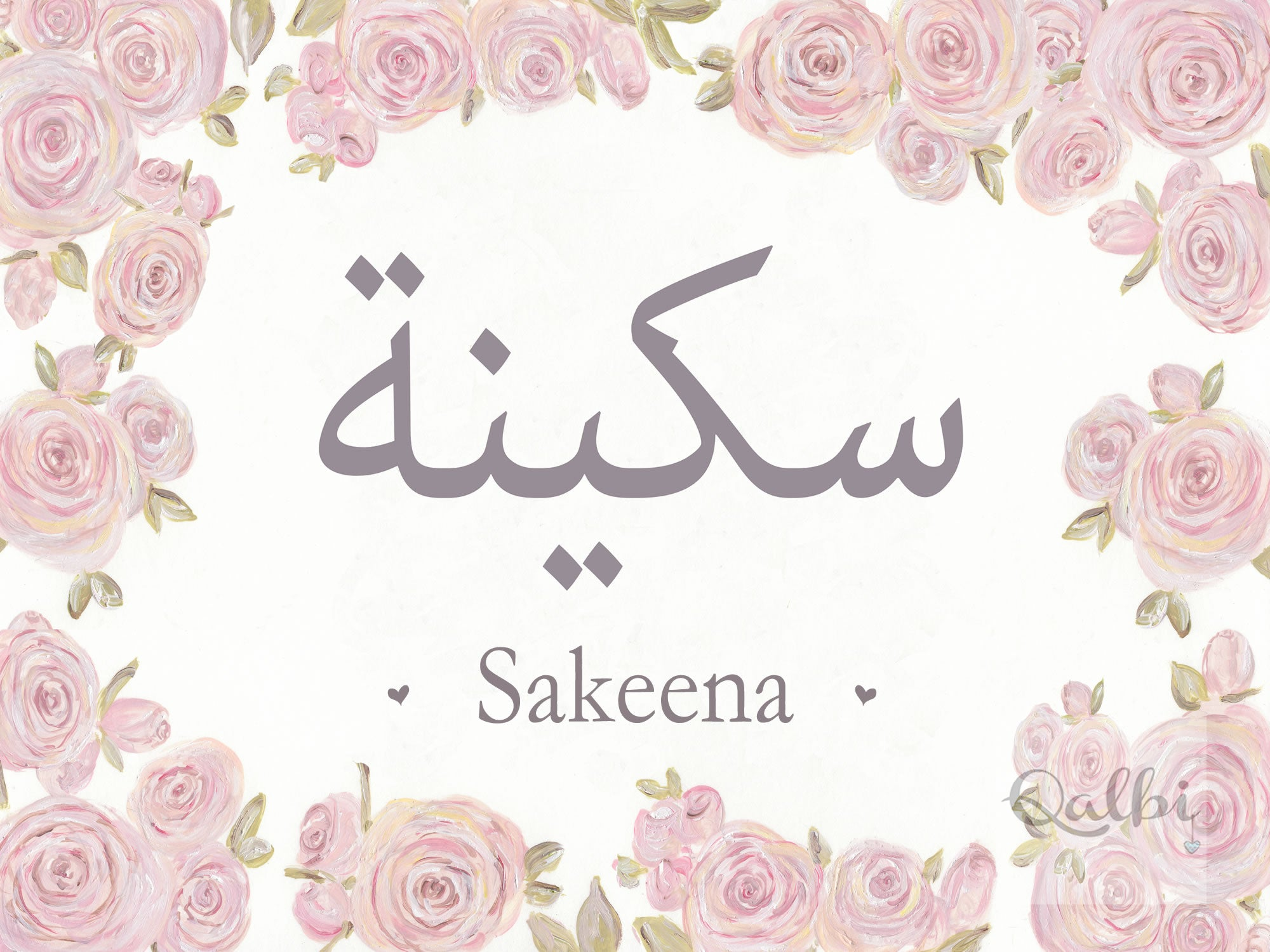 Personalised Arabic & English Name Print - Vintage Roses