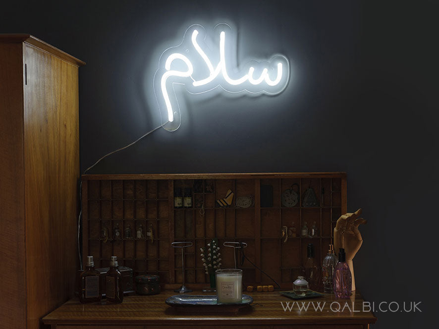 Arabic white neon light Salaam peace by Qalbi
