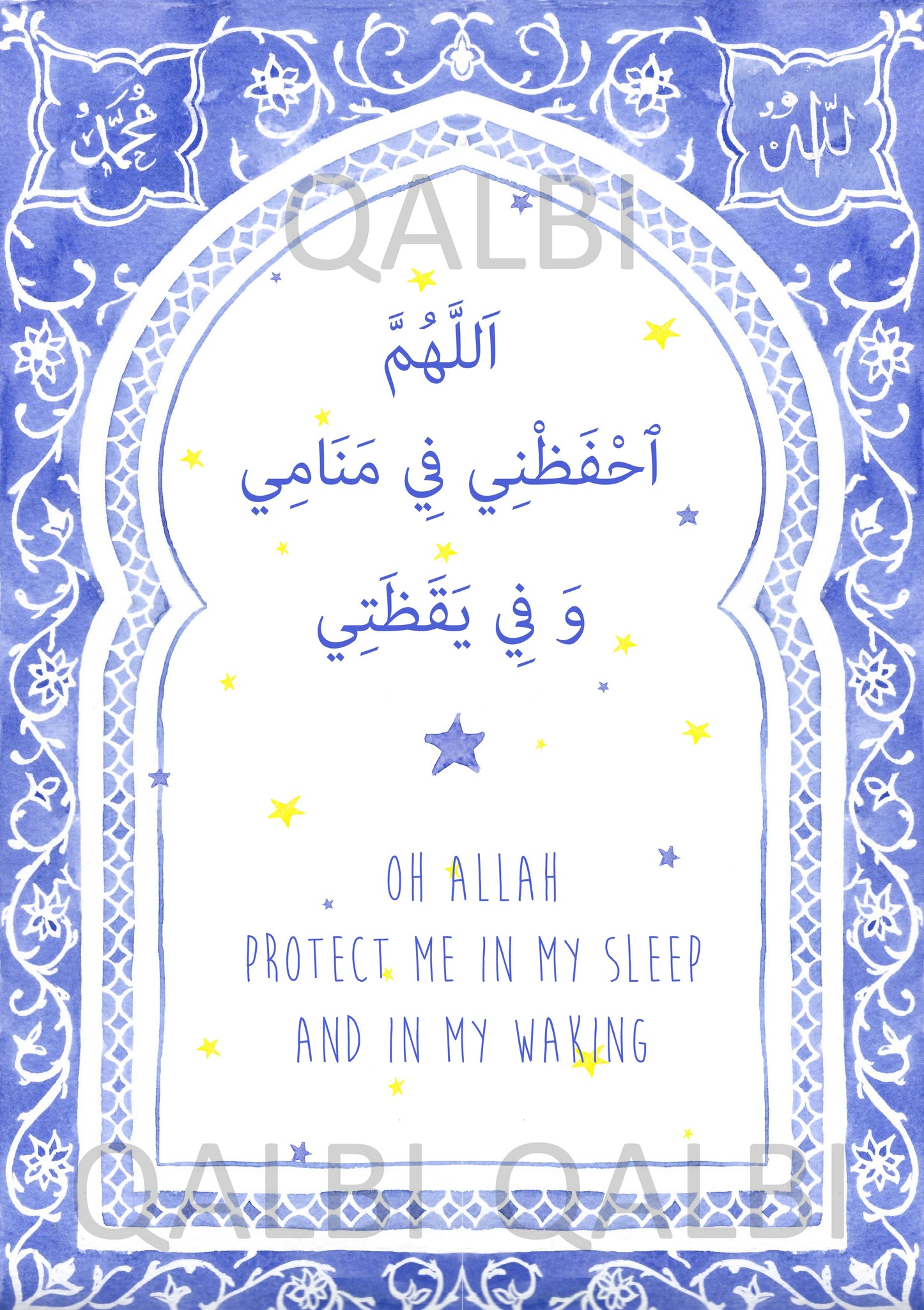 Oh Allah Protect Me in my Sleep and in my Waking - Islamic Arabic Child's Nursery Art - Instant Printable - Blue Boy Muslim Moroccan Arch