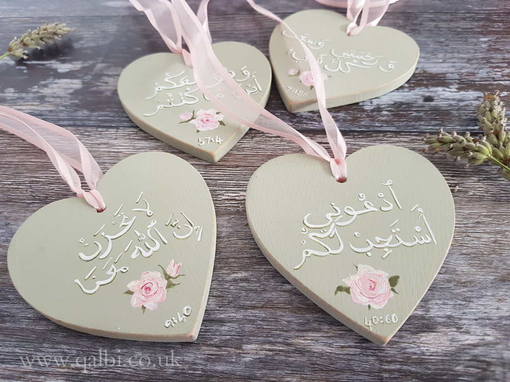 Islamic Quran Quotes in Arabic calligraphy wooden hearts by Qalbi