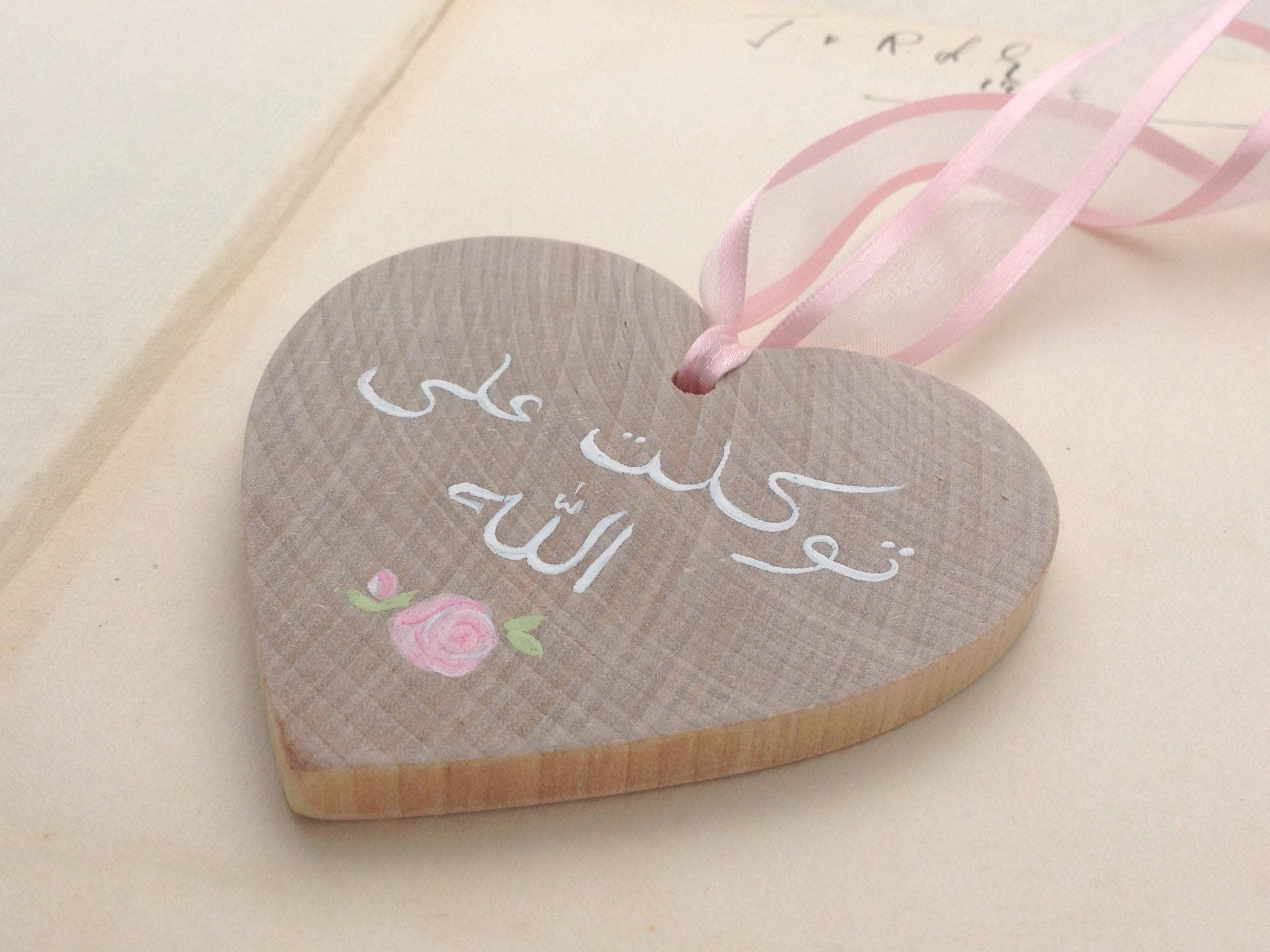 "Little Dua Hand-Painted Wooden Heart - ""I put my trust in Allah"" (11:56)"