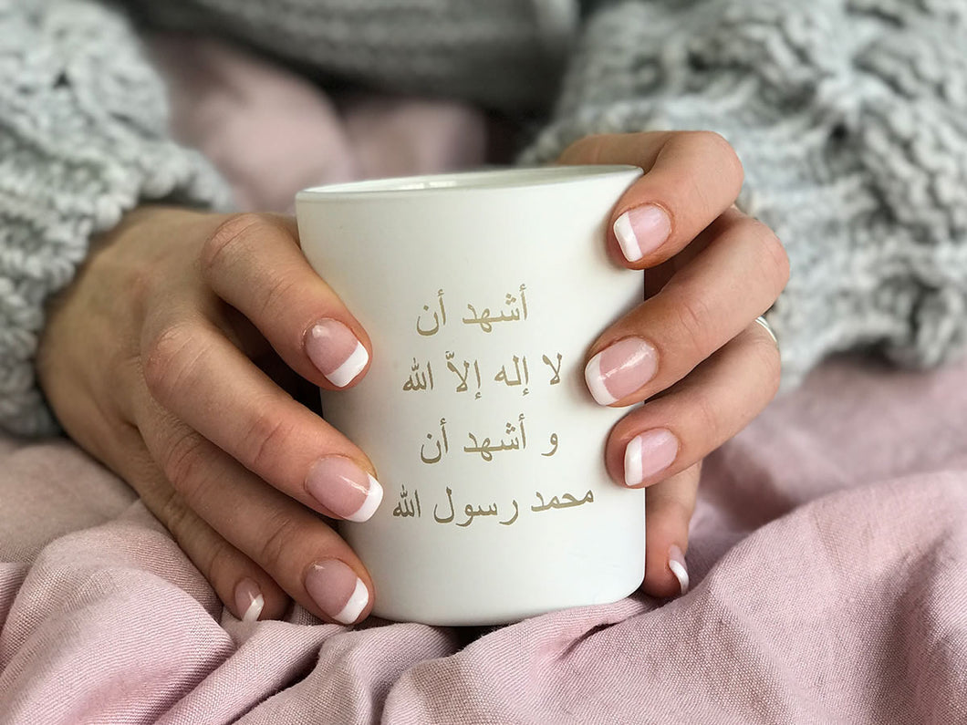 Arabic scented candle in white glass etched pot with the Islamic Shahada in Arabic writing