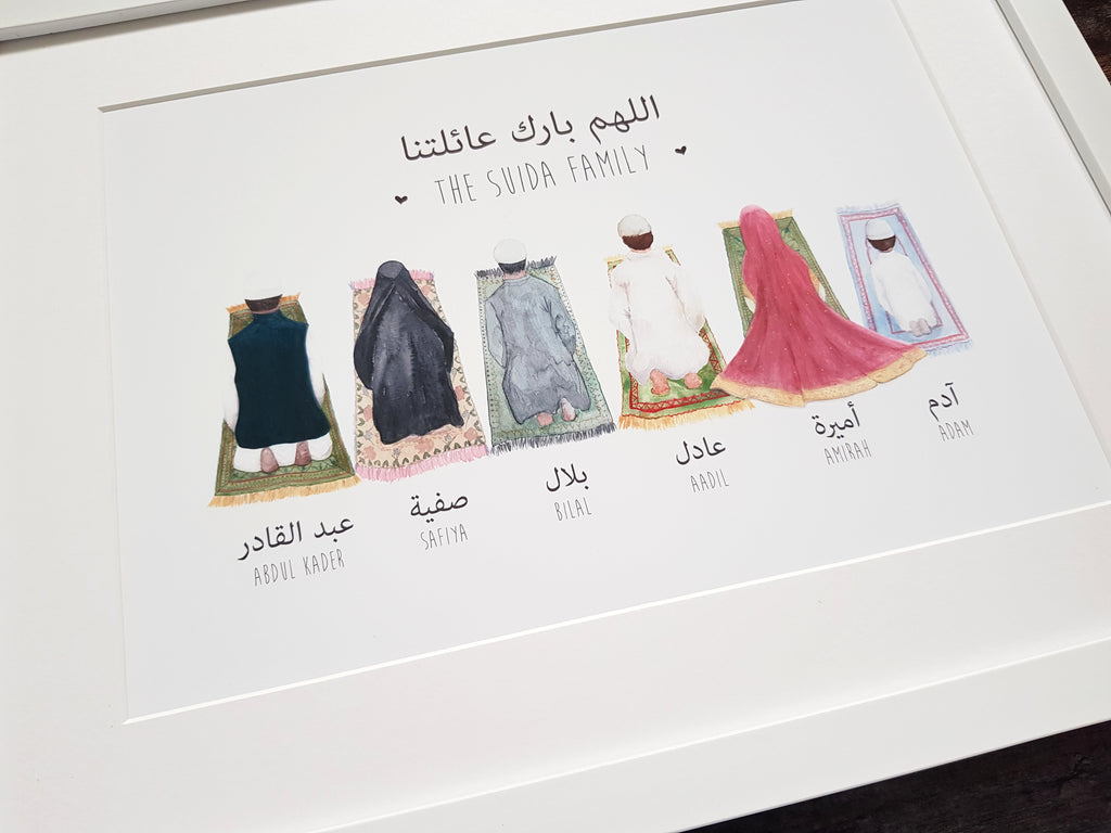 Personalised Arabic Muslim Family Salah Islamic Prayer Mat Print by Qalbi