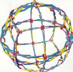 Picture of Hoberman Sphere""