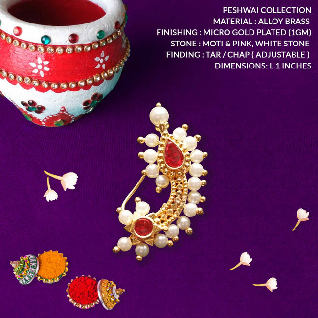 1 Grm Gold Plated Beautiful Ruby Color Moti Nath