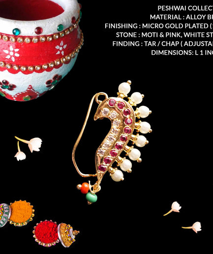 1 Grm Gold Plated Peacock Design Pink & White Stone Nath