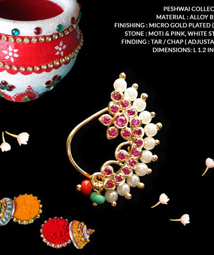 1 Grm Gold Plated Fancy Pink Stone & Moti Nath