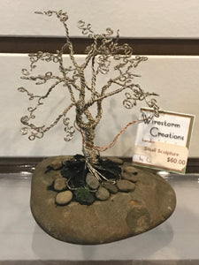 Sculpture - Small Tree