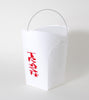 unique-take-out-trash-bin-modern-home-decorative-accessories