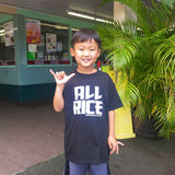 All Rice Kids Tee