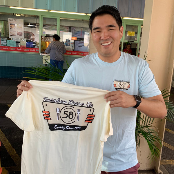 58th Anniversary T-Shirt: Limited Edition