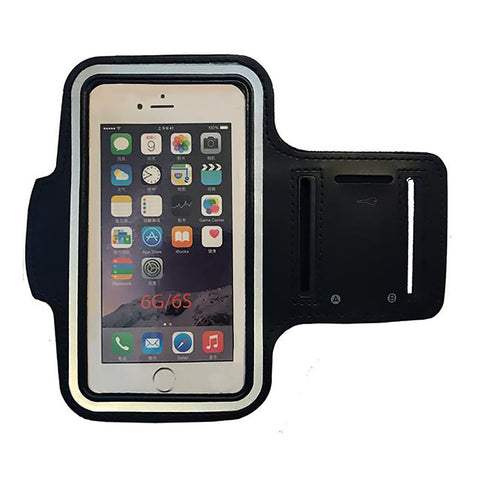 Ultra Slim Armband for iPhone 6/6S Plus