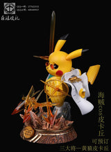 Load image into Gallery viewer, (Preorder) Surge Studio Pikachu X One Piece Admiral Set