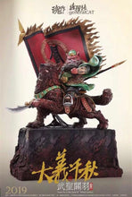 Load image into Gallery viewer, (Preorder) Hun Zuo Studio General Cat Guan Yu @$490 bank transfer