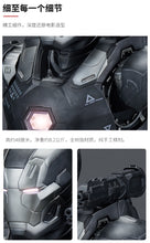 Load image into Gallery viewer, (Preorder) CM Studio War Machine
