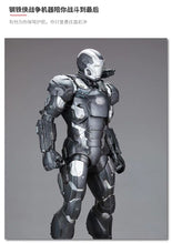 Load image into Gallery viewer, (Preorder) CM Studio War Machine@$1380 for Bank Payment