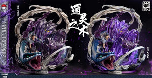 (Preorder) Box Studio Sasuke Uchiha & Susanoo (Exclusive Set)
